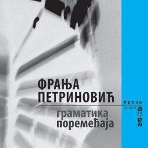 Franja Petrinovic - Gramatika poremecaja