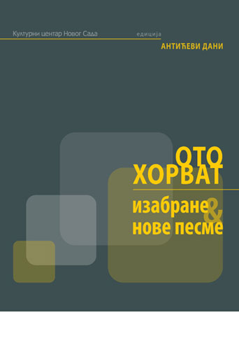 Izabrane & nove pesme - Oto Horvat