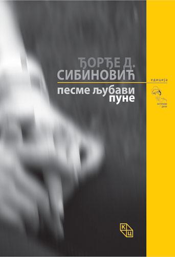 Djordje Sibinovic - Pesme ljubavi pune