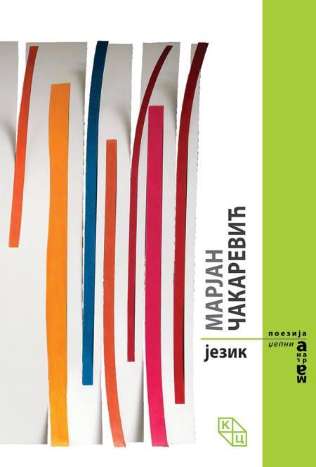 Marjan Cakarevic - Jezik