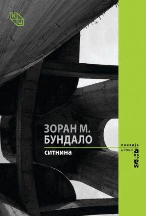 Zoran Bundalo - Sitnine