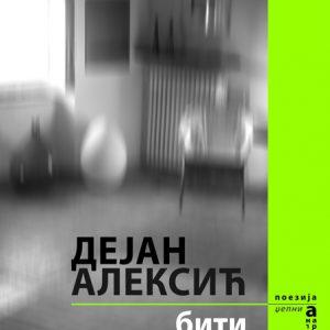 Dejan Aleksic - Biti