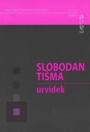 Slobodan-Tisma-URVIDEK