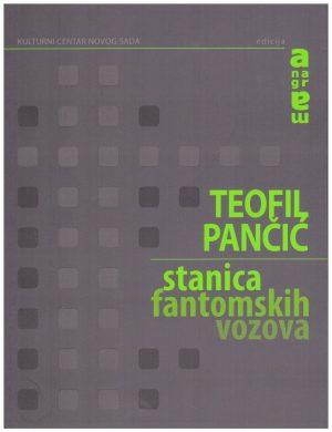 Teofil-Pancic-STANICA-FANTOMSKIH-VOZOVA_slika_O_22436517